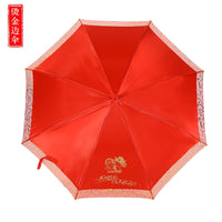 Creative Lace Wedding Umbrella Hot selling Flouncing Folding Lotus Leaves Princess Dome Parasol Sun/Rain Umbrella For Women