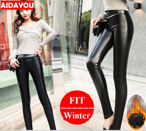 Womens Winter Leggings Sexy Faux Leather  Fleece Lined Warm High Waist Pants