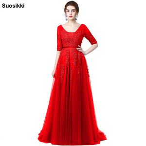 New Half Sleeves V-neck Lace Beading Long Evening Dress Cover Back Court Train Bride Party Gown Custom Formal prom Dress 2018