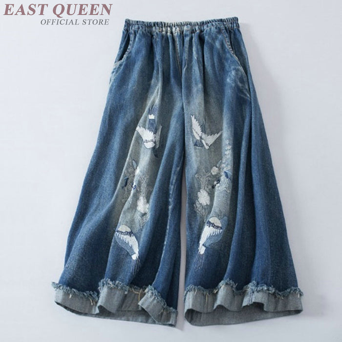 Mom jeans embroidered denim pants trousers boyfriend jeans for women Japanese