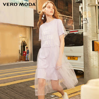 Vero Moda 2019 Spliced Gauzy T-shirt Letter Summer Dress