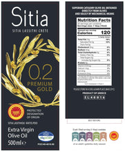 Load image into Gallery viewer, Premium Gold Sitia Olive Oil [12pk of 16.9oz/500mL] Cold Pressed, Kosher, Unblended, Low Acidity and High in Polyphenols and Antioxidants, ideal for Keto Diets