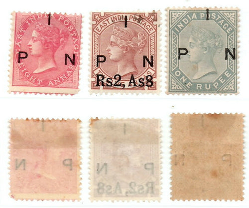 INDIA Indian QV MINT Full Set of 3 to 1r overprint IPN RARE !! !!