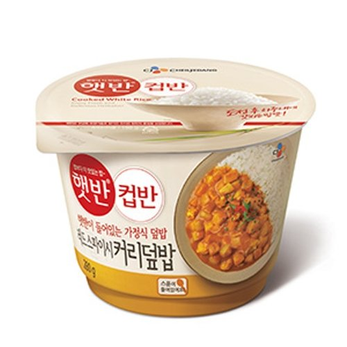 [CJ Cupban] Microwavable Cooked Rice Bowls - 5 Flavors (Spicy Curry 280g)