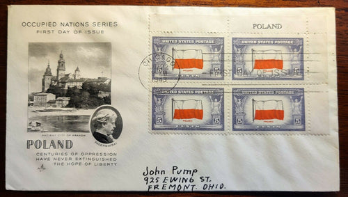 FDC 1943 Occupied Nations Poland Block Art Craft DOUBLE ERROR 909C