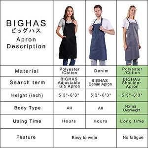 BIGHAS Shoulder Apron with Pocket for Women Men, Extra Long Straps, Adjustable Size, Chef, Kitchen, Home, Restaurant, Cooking, Baking 16 Colors (Tan) 27W×32L