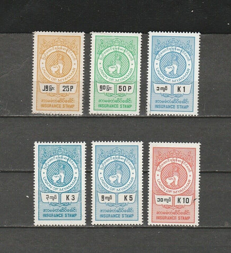 Burma REVENUE 1990 ISSUED INSURANCE  USE  SET,MNH, RARE