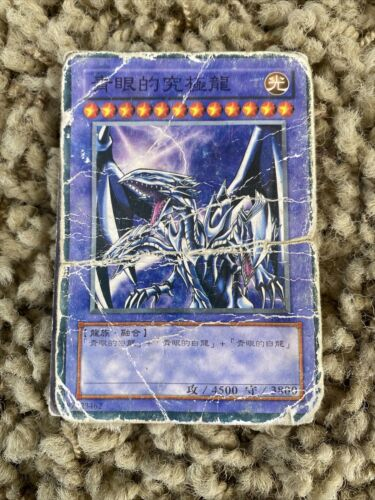 Blue Eyes Ultimate Dragon Japanese Very Rare