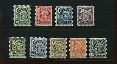 Canal Zone 69A-G Unissued Arms of Panama RARE Set of 7 Stamps & Bonus (CZ 69 A1)