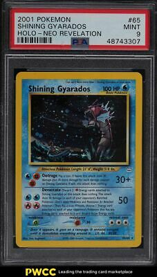 2001 Pokemon Neo Revelation Holo Shining Gyarados #65 PSA 9 MINT