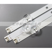 Load image into Gallery viewer, led strip 3 * 32 inch Innotek DRT 3.0 32MB25VQ 32LB5610 32LF5800 6916L 1974A gift  Heat dissipation double-sided tape