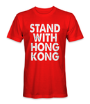 I stand with Hong Kong country t-shirt