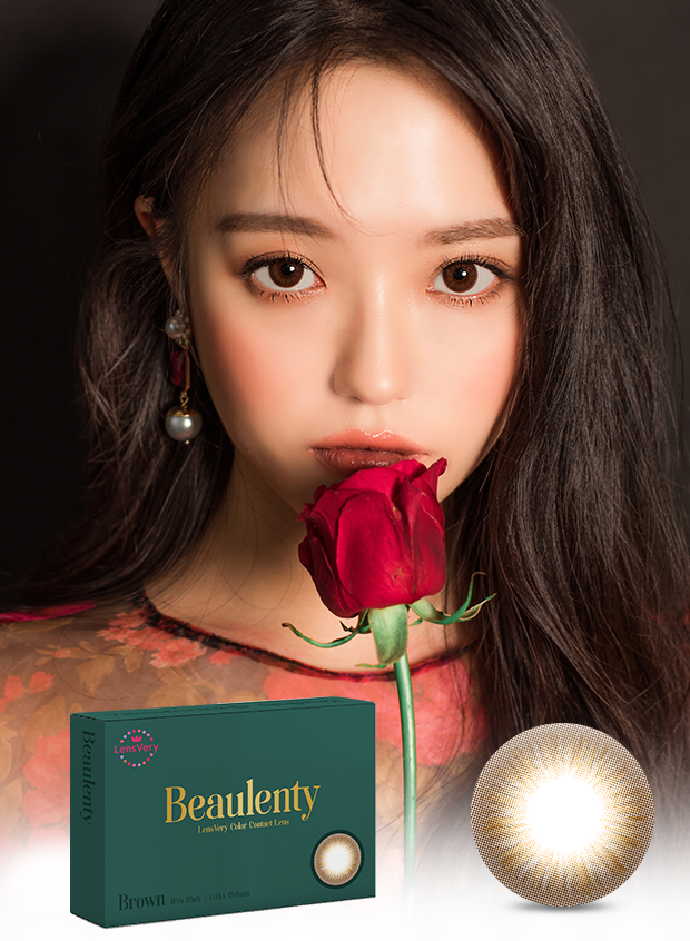Beaulenty Brown 靚麗啡