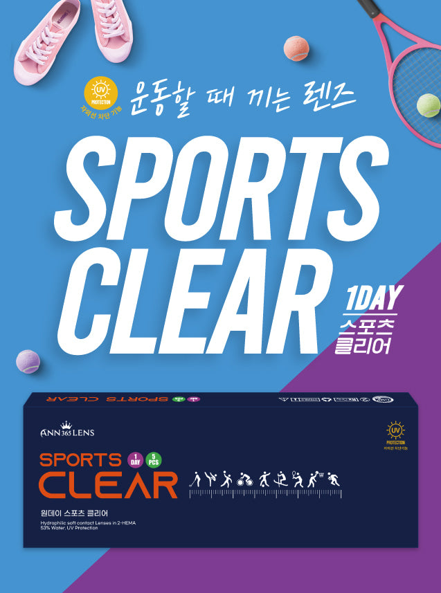 Sports Clear (1 Day / 5片)