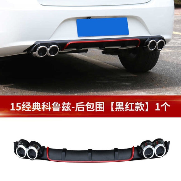For Chevrolet Cruze 2015 1PC Brand New Car Rear Bumper Diffuser lip Spoiler ABS Car Styling Auto Protect Accessories