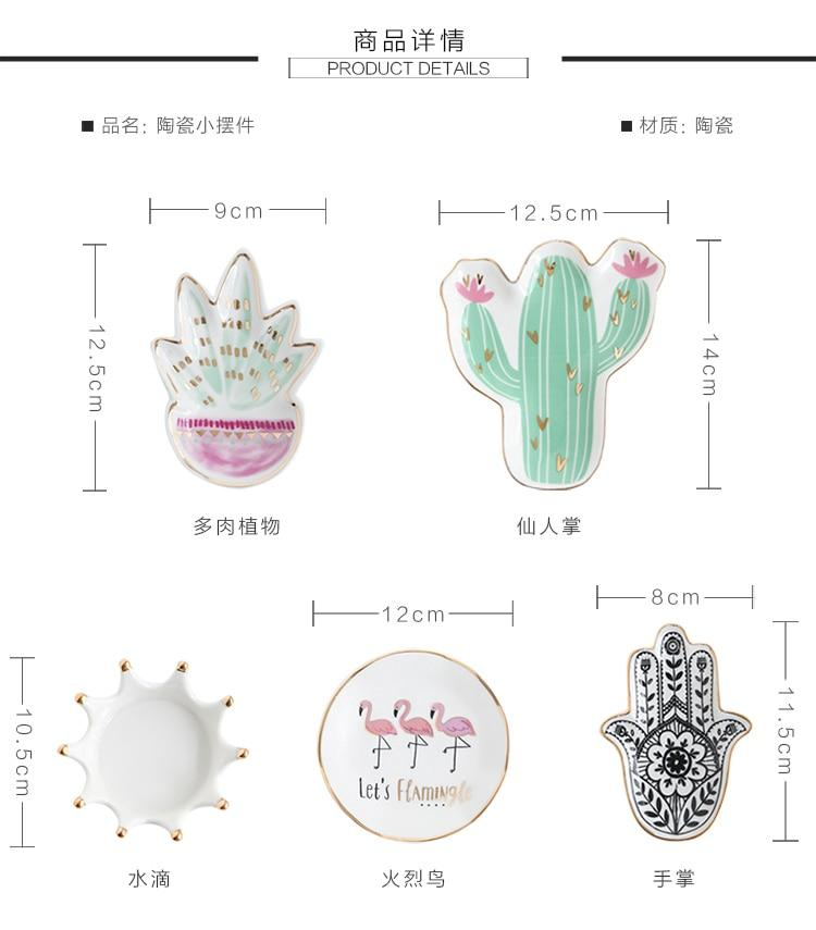 Porcelain Cactus Decorative Plates - The KOKO Glam