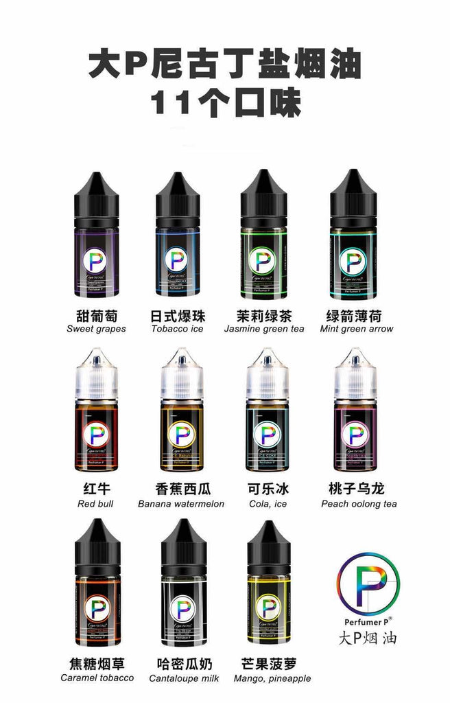 New E.T series   lemon tea, massive clouds, 60ml pack