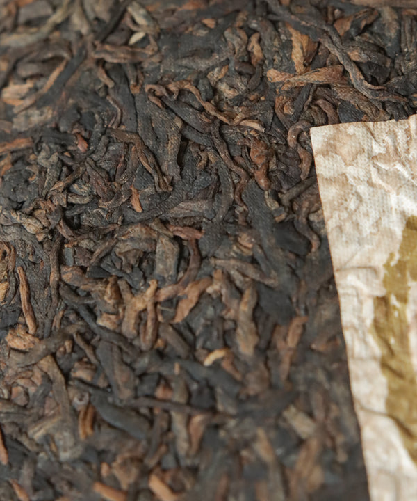 Pu'erh Ripe Essence of Lincang 2017