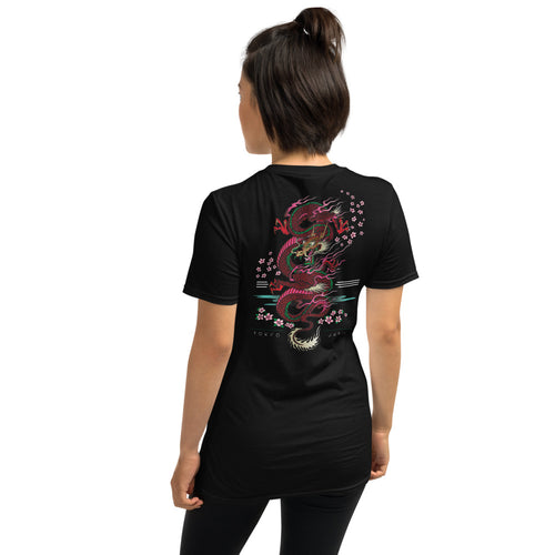 Lotus Dragon T-Shirt - Stage 12