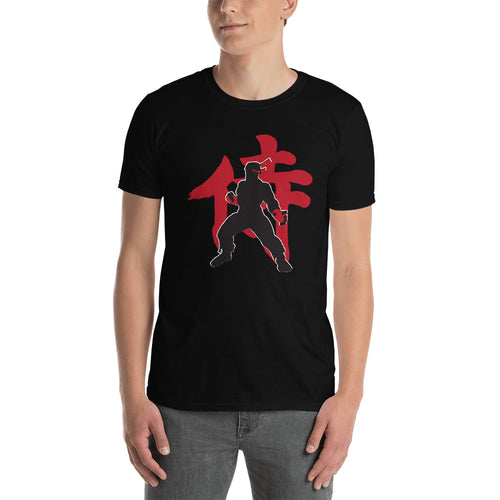 Ryu SFV Fan Shirt - Stage 12
