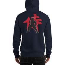 Load image into Gallery viewer, RYU SFV Hooded Sweatshirt - Stage 12