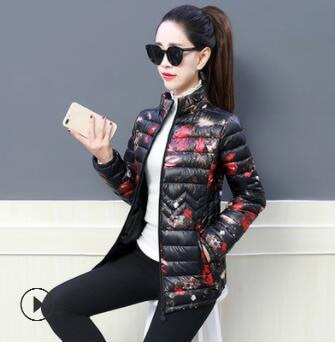 Women's Casual Printed Winter Jacket