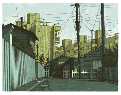 'Exterior Scene, 'Ohayo / Good Morning' (dir. Yasujiro Ozu, 1959)' Colour Ink-Jet Print