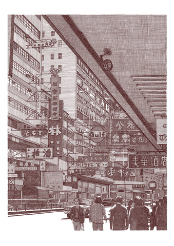 'Hong Kong 1970's' Ink-Jet Print (Dark Red)