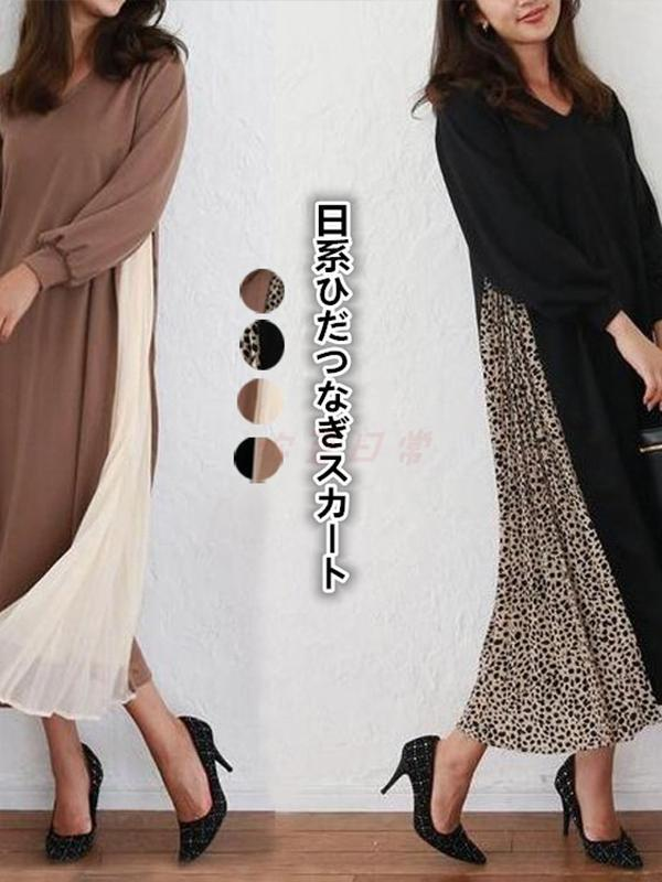 2021 New In Japanese Style V Neck Pleated Patchwork Long Maxi Dress