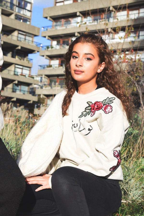 Sand Embroidery Jumper - Al-Huda Clothing