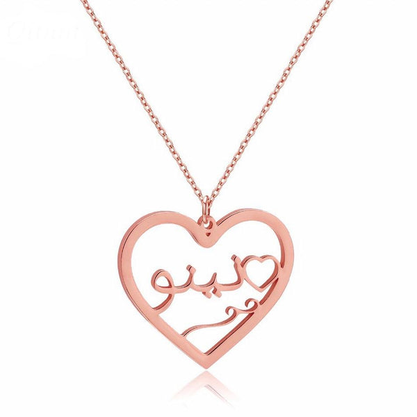 Custom Arabic Heart Necklace - Al-Huda Clothing