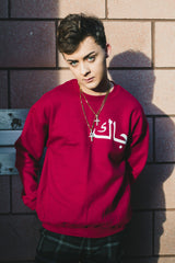 Burgundy Custom Jumper - Al-Huda Clothing