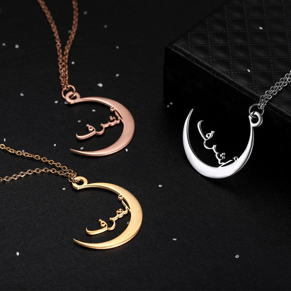 Arabic Custom Crescent Moon Name Necklace - Al-Huda Clothing
