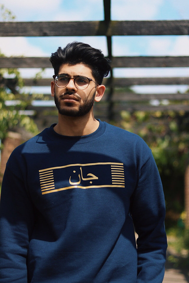 Navy Custom Jumper - Al-Huda Clothing