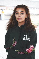 Bottle Green Embroidery Jumper - Al-Huda Clothing