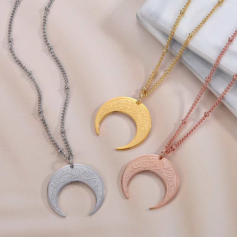 Verily, with hardship comes ease | Crescent Moon Necklace
