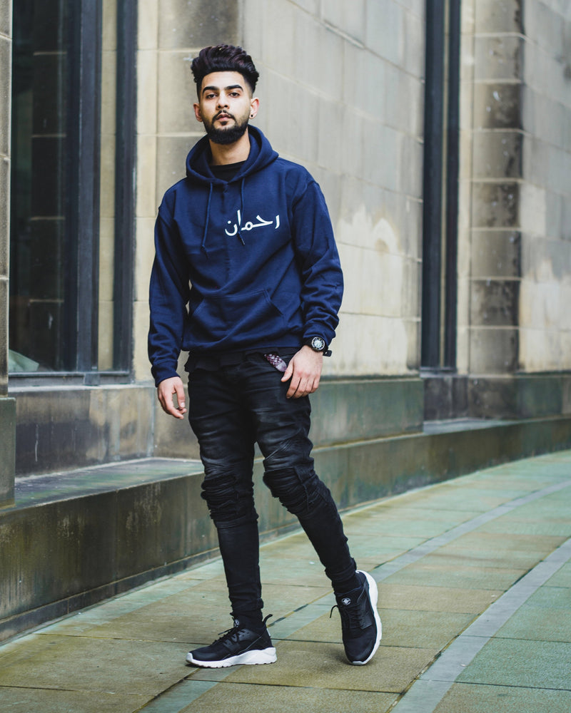 Navy Blue Custom Hoodie - Al-Huda Clothing