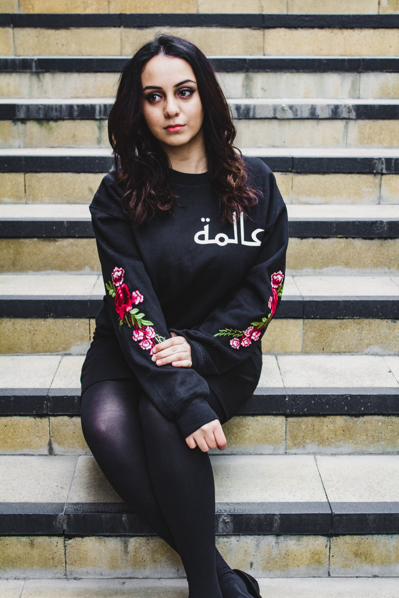 Black Embroidery Jumper - Al-Huda Clothing