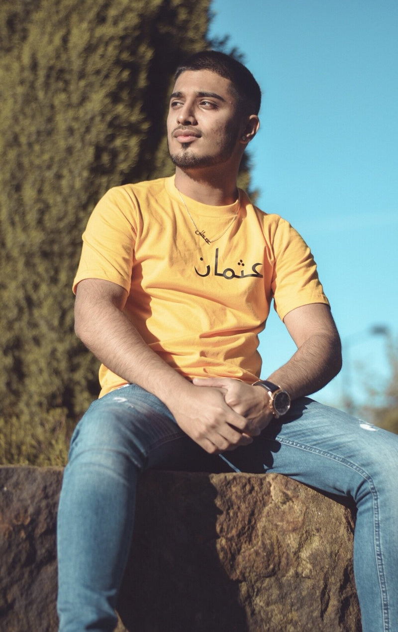 Mellow Sunset Custom t-shirt - Al-Huda Clothing