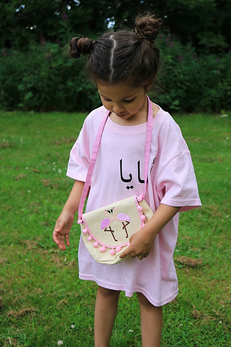 Pink Custom T-Shirt - Al-Huda Clothing