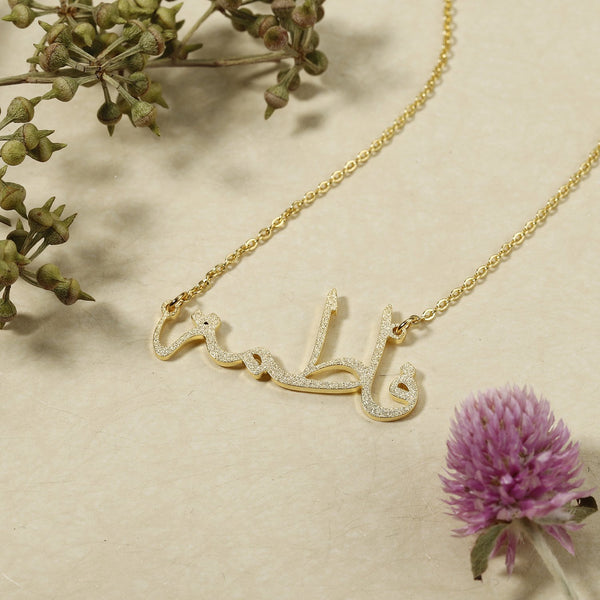 Gilded Calligraphy Custom Necklace
