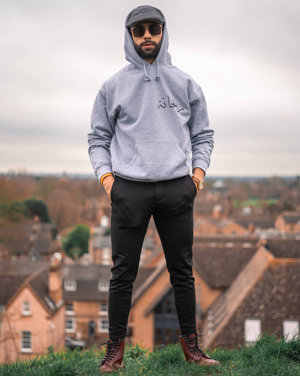 Sports Grey Custom Hoodie - Al-Huda Clothing
