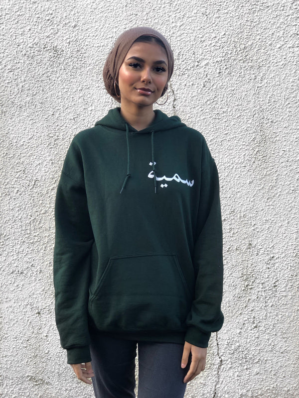 Bottle Green Custom Hoodie - Al-Huda Clothing