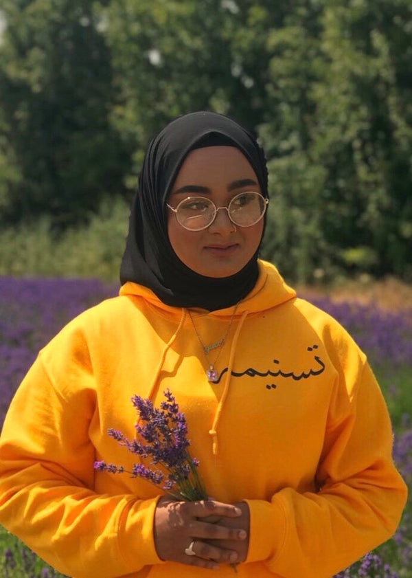 Mellow Sunset Custom Hoodie - Al-Huda Clothing