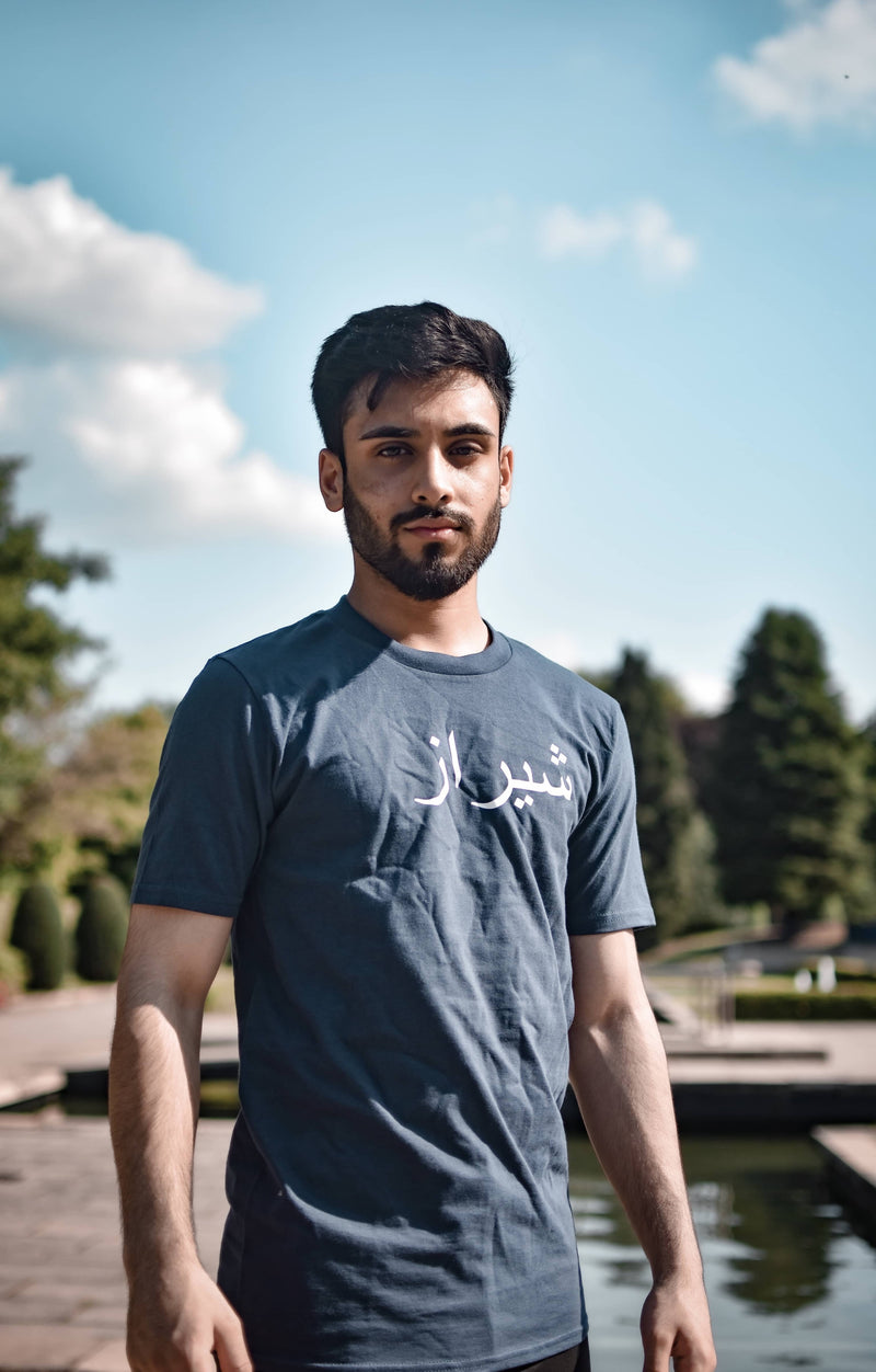Navy Custom t-shirt - Al-Huda Clothing