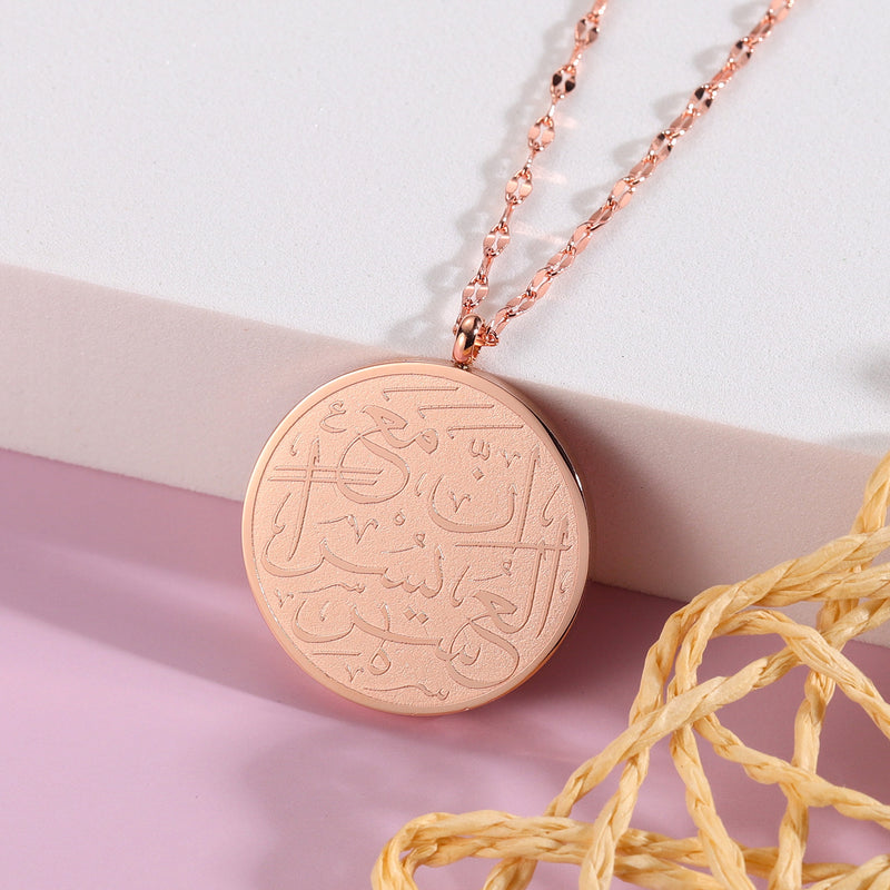 """Verily, with hardship comes ease"" Necklace"