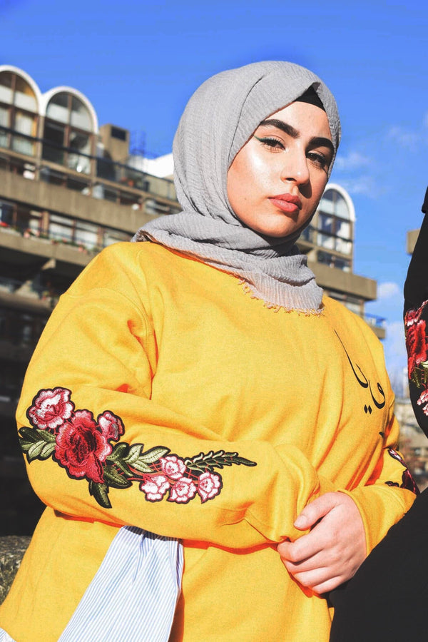 Mellow Sunset Embroidery Jumper - Al-Huda Clothing