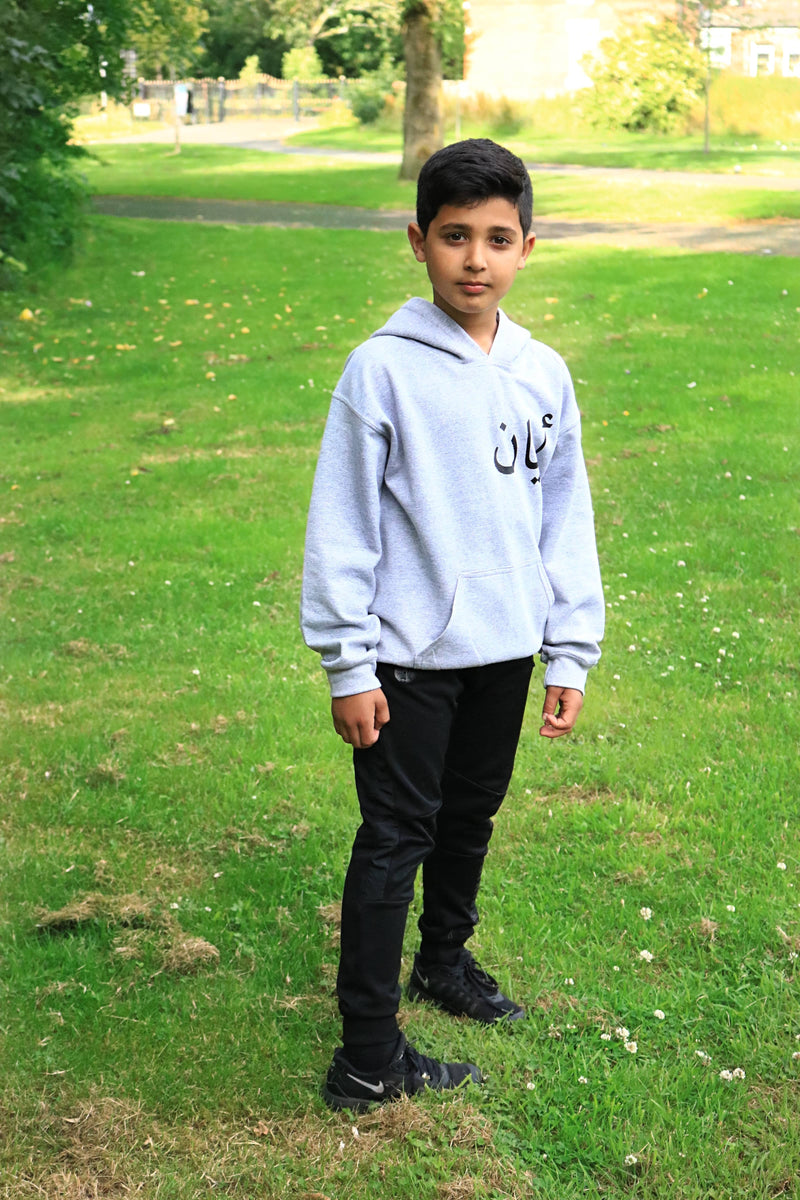 Sports Grey Custom Hoodies - Al-Huda Clothing