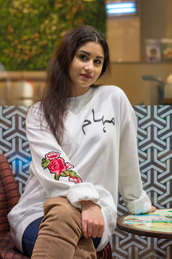 White Embroidery Jumper - Al-Huda Clothing