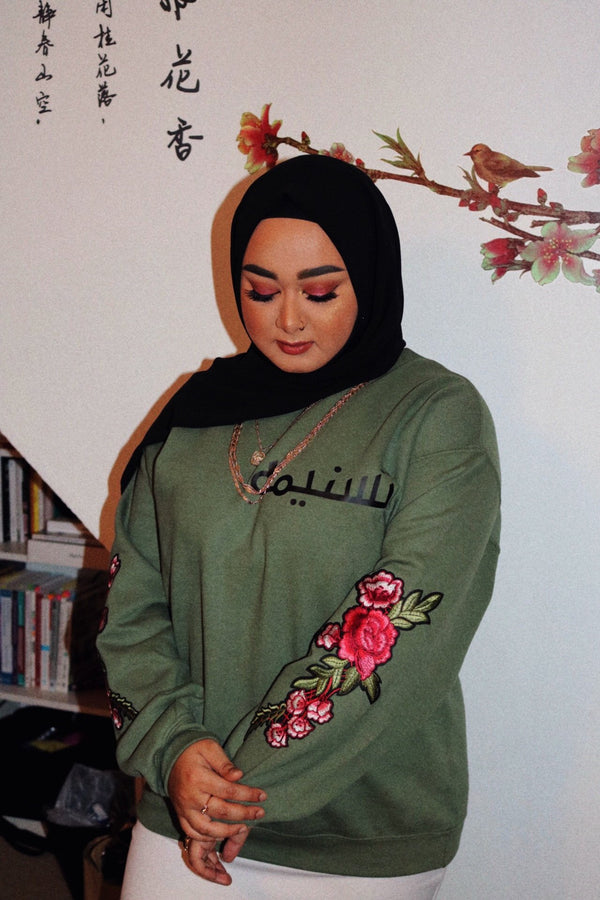 Military Green Embroidery Jumper - Al-Huda Clothing